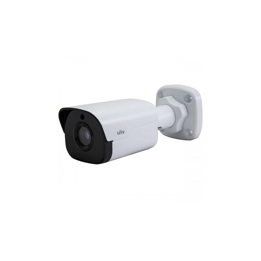 Уличная цилиндрическая 5Мп IP-камера Uniview IPC2125SR3-ADUPF40