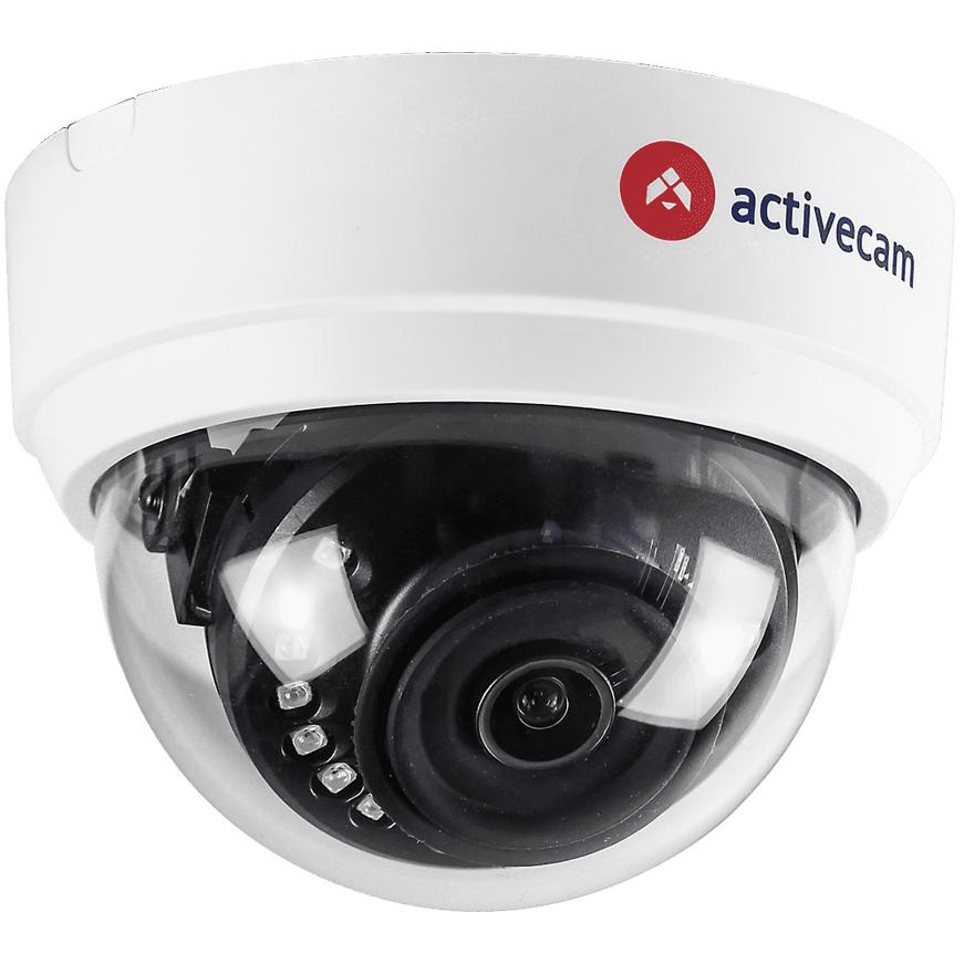 Миниатюрная 2Мп мультиформатная уличная камера ActiveCam AC-H2D1